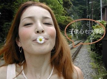 梨花の幸せ顔.jpg