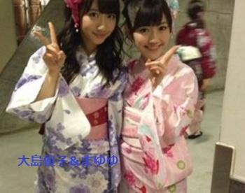 貴重な大島優子とまゆゆの浴衣ショット.jpg